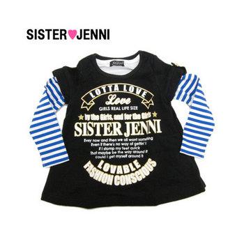 【50%OFFセール】JENNI ジェニィラメ裏毛パイル総柄ボーダーセットアップ・ブラック
